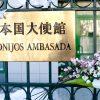 Į Japonijos ambasadą bandė įsibrauti vyras