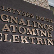 S. Skvernelis: Lietuvai turi būti skiriama parama Ignalinos AE uždarymui