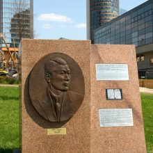 Kaunas pagerbs japonų diplomato Ch. Sugiharos atminimą