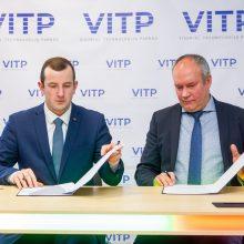 Į Visorių technologijų parką nukreips 32 mln. eurų investicijų