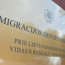 Vietoj Migracijos departamento steigs Migracijos tarnybą?