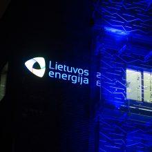 """V. Poderys: """"Lietuvos energija"""" neturėtų elgtis kaip rinkos žaidėjas"""