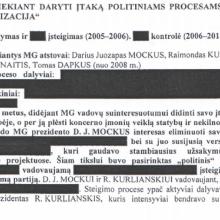 """VSD raštas Seimo komitetui dėl """"MG Baltic"""": pateikiame visą tekstą"""