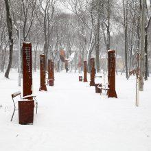 Kaune bus atidaryta Partizanų alėja
