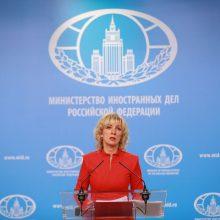 Maskva atmeta pareiškimus apie Rusijos karinės žvalgybos kibernetines atakas