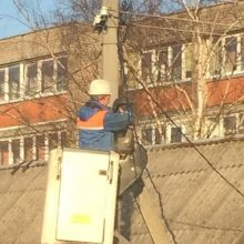 Nuo užpuolimų saugos šviesa?