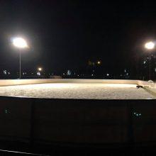 Apgavo: nors oficialios darbo valandos dar nebuvo pasibaigę, čiuožykla jau neveikė.