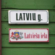 Teismo verdiktas: dvikalbės lentelės Vilniuje nepažeidžia įstatymų