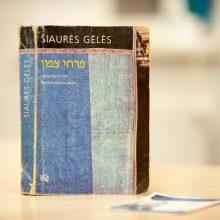 """Bibliotekoje surengtoje parodoje buvo galima pamatyti N.Šapiros knygą apie A.Mapu ir paties A.Mapu parašytos """"Šiaurės gėles""""."""