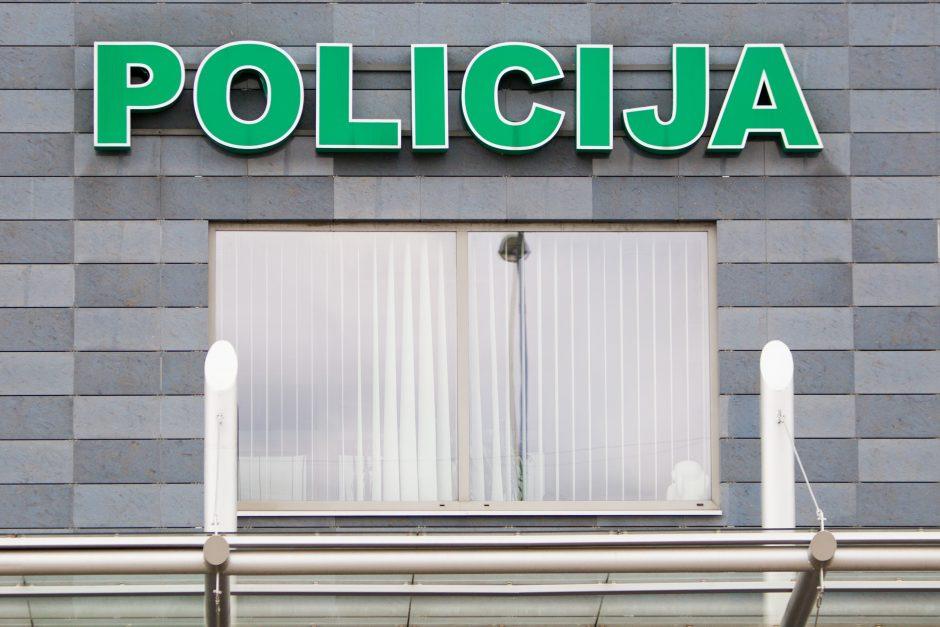 Policijos komisariatų statybai – privataus verslo investicijos