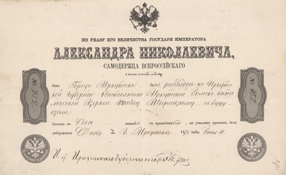 Lietuvių sibiriados kloduose – netikėti atradimai