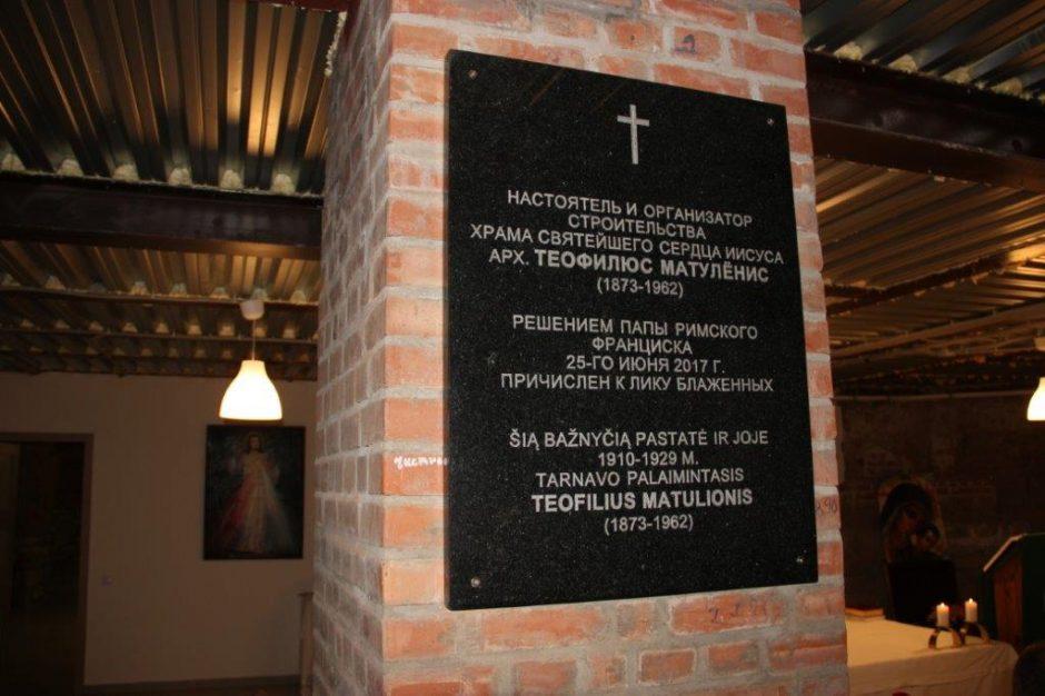 Sankt Peterburgo bažnyčioje atidengta lenta T. Matulionui atminti