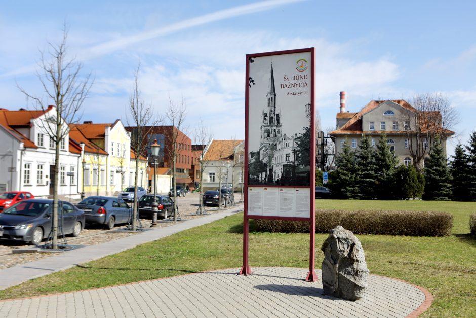 Šv. Jono bažnyčios atkūrimą ketinama pripažinti valstybei svarbiu projektu