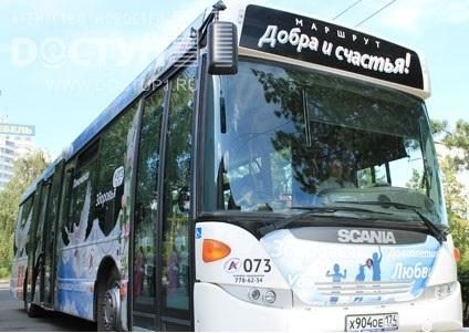 """Miesto gatvėse – """"laimės autobusas"""""""