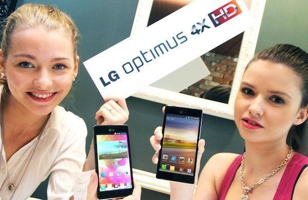 """""""LG"""" pristatė telefoną su 4 branduolių mikroprocesoriumi"""