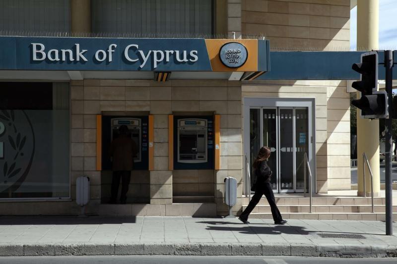Kipras ketina nustatyti apribojimus prieš atidarant bankus