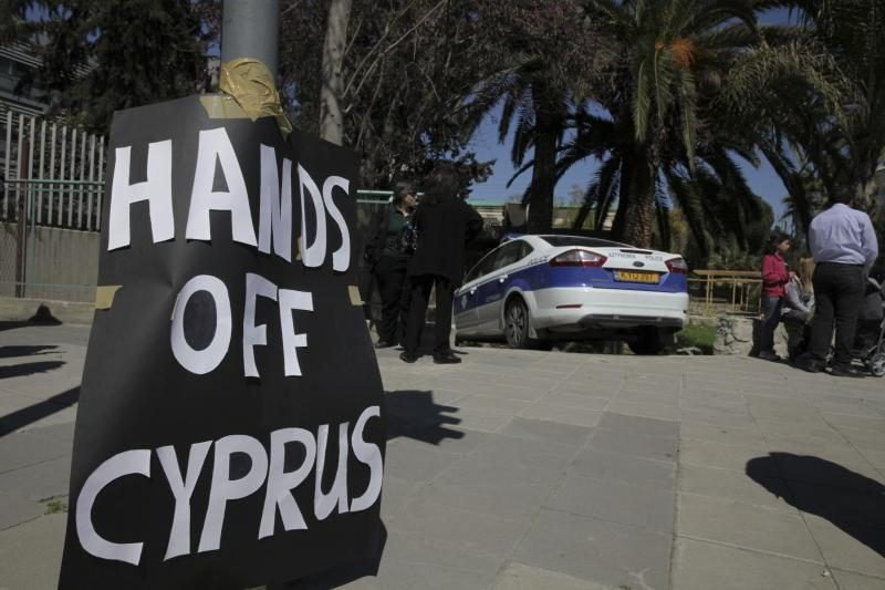 Kipras atidėjo balsavimą dėl indėlių apmokestinimo
