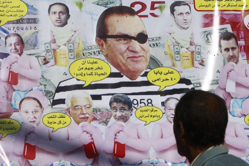 Šaltinis: H.Mubarako būklė kalėjime stabilizavosi