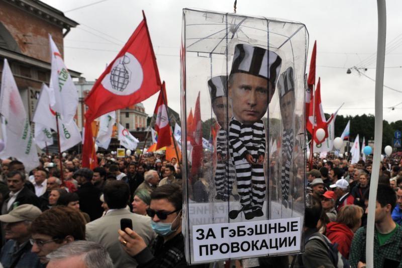 Rusijoje demonstrantai mini kruvinų protestų prieš V. Putiną metines