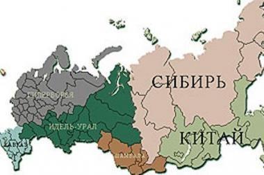 Rusijos laukia SSRS likimas?