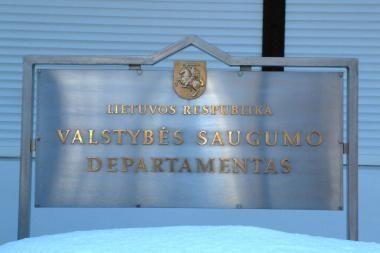 Dėl galimybės išslaptinti 12 pažymų spręs ekspertų komisija