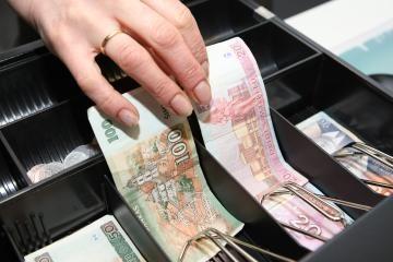 Bus platinama nauja Ūkio banko obligacijų emisija litais