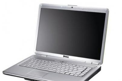 Iš buto pavogė kompiuterį