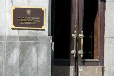 URM nežino apie dingusius baltarusių opozicijos pinigus