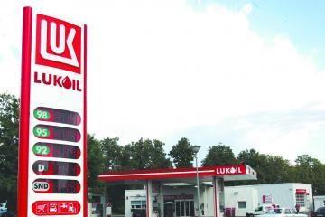 Dujų kaina perkopė 2 litų ribą