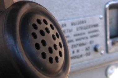 Vilniaus  administracinis teismas išjungia telefonus