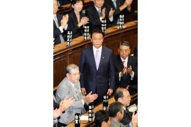 T.Aso išrinktas Japonijos premjeru