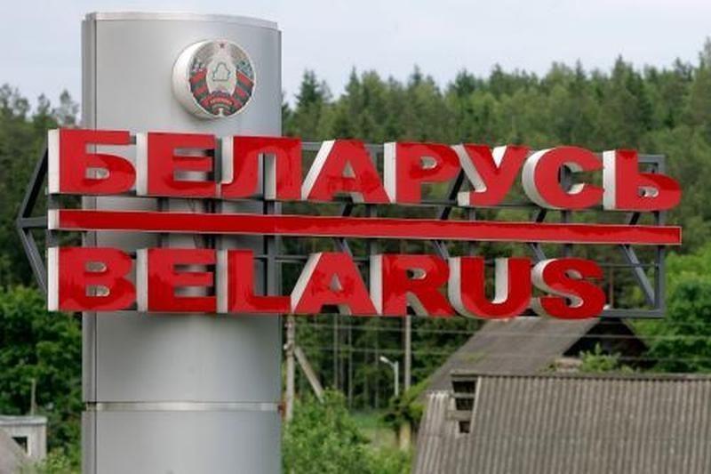 Baltarusija žada keršyti už ES sankcijas