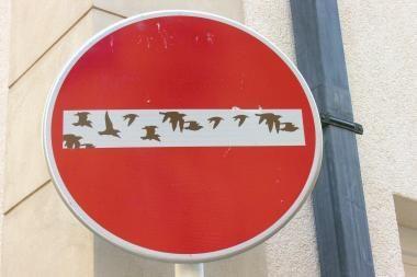 Mažėja netikslingų kelio ženklų