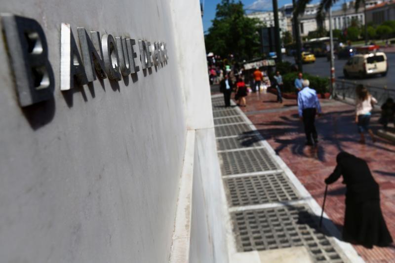 Graikijos finansų ministerija galutinai apsisprendė dėl taupymo