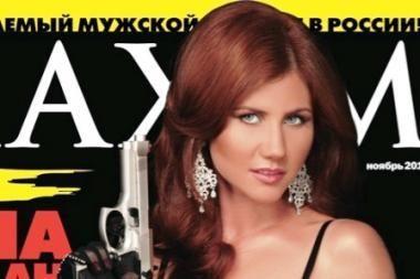 Rusijos slaptoji agentė A.Chapman provokuojančiai apsinuogino