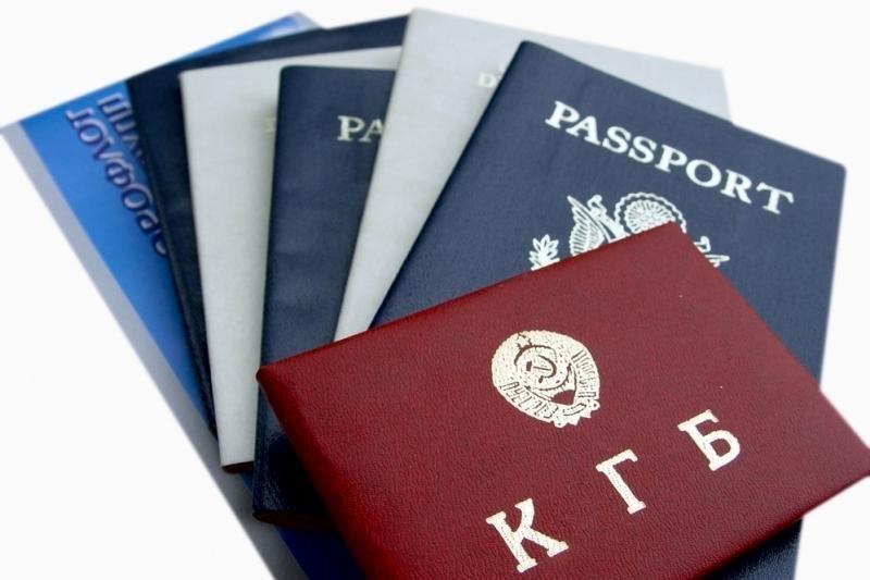 Paviešinti dokumentai, liudijantys, kaip KGB Lietuvoje sekė turistus