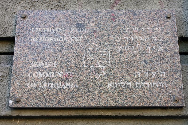 Vilniuje nuo žydų galerijos iškabos dingo raidė