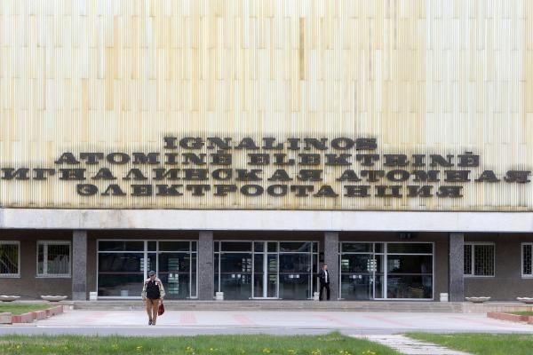 Lietuva įkurs nepriklausomą IAE uždarymo agentūrą