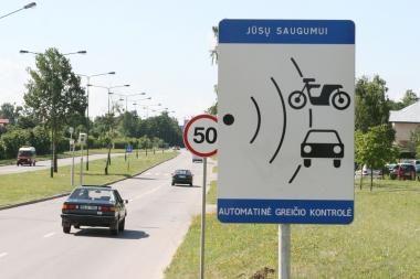 Kelių policija: Lietuva – ne Sachara, kartais pareigūnų keliuose gali ir nesimatyti