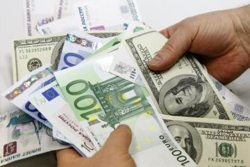 Siūloma investuoti į obligacijas, susietas su valiutų kursu