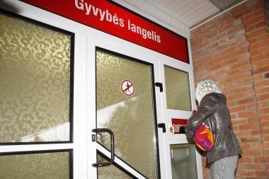 """Klaipėdos """"Gyvybės langelyje"""" paliktas pirmasis kūdikis (papildyta)"""