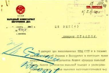 Rusija atvėrė ilgai slėptą Katynės bylos