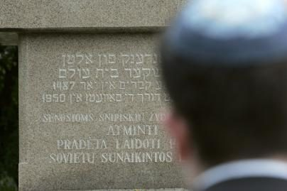 Stringa žydų kapinių tyrimai