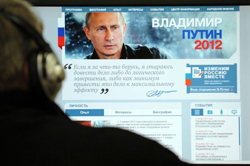 V.Putinas: Rusijoje bus įvestas prabangos mokestis