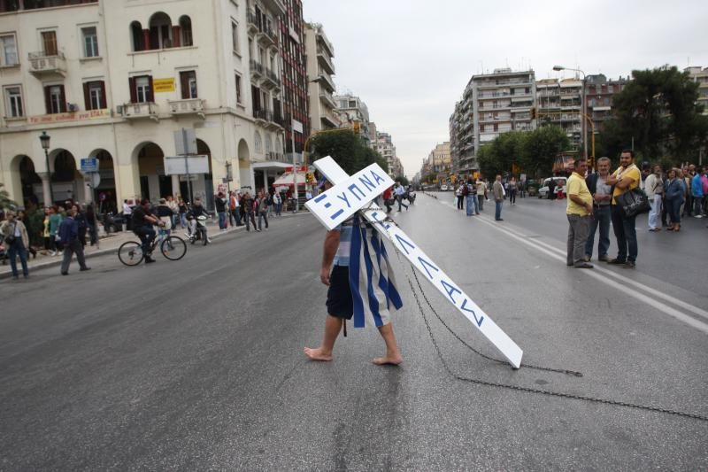 Graikijai - 43,7 mlrd. eurų Europos Sąjungos išmoka