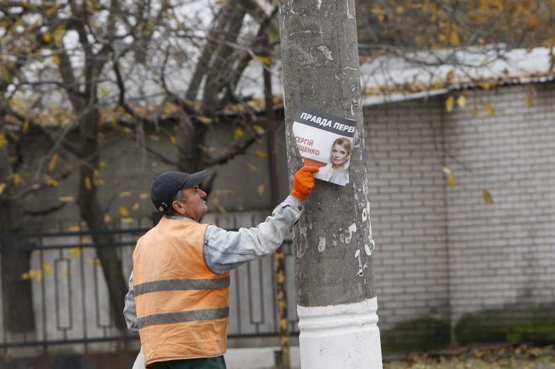 Atsistatydino Ukrainos vyriausybė ir premjeras
