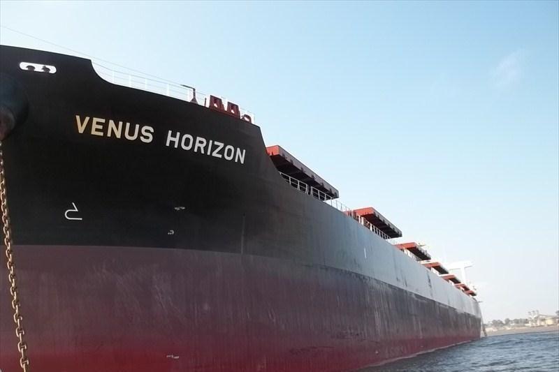 Klaipėdos uoste - didžiausios talpos sauskrūvis laivas
