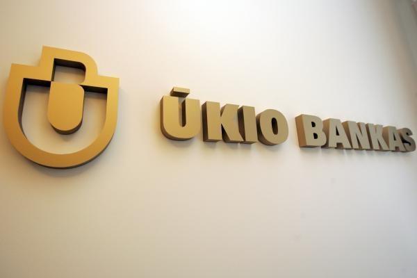 Ūkio banko klientams Klaipėdoje – pinigus priimantis bankomatas