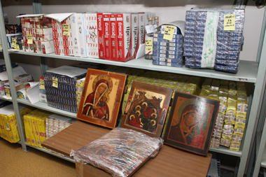 Konfiskuotos ikonos – paklausi prekė