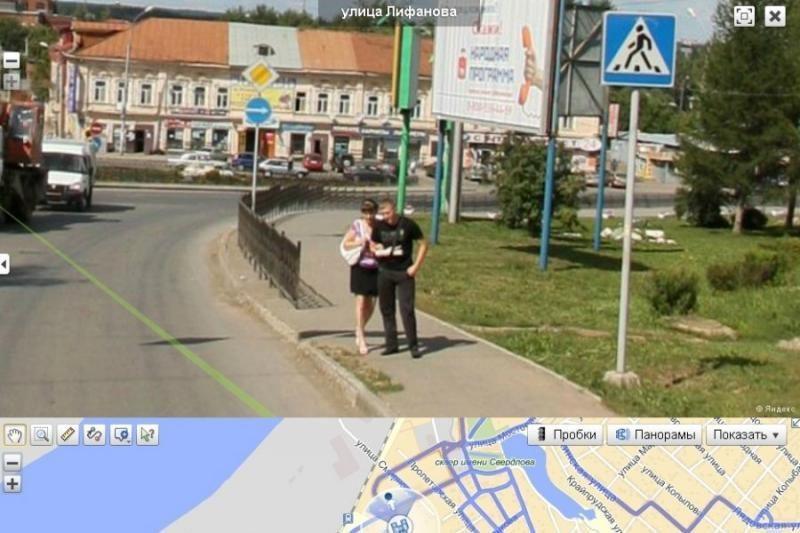Žemėlapis su gatvės nuotrauka tapo skyrybų priežastimi